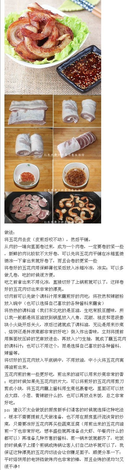 http://img2.pp.cc/attachment/weibo/content/201307/31/1803848_20130731150018.jpg
